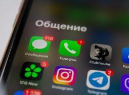 Волгоградцы приобретают в кредит каждый третий смартфон